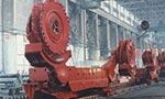 Coal Mining Machine