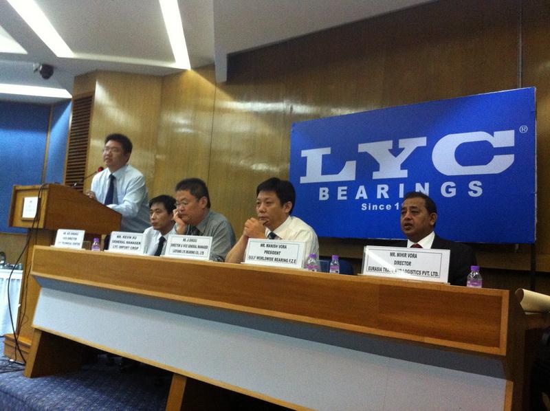 LYC India Seminar