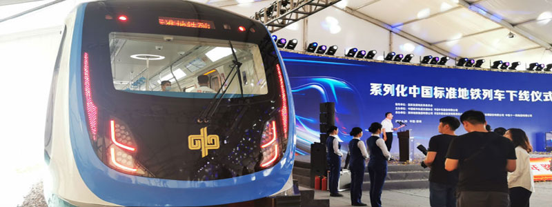 Chinas first standard subway train running with LYC bearings was rolled off the line