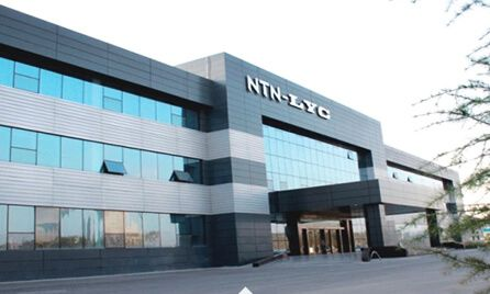 NTN-LYC(Luoyang) Precision Bearing Co., Ltd.