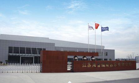 Jiangsu High Precision Bearing Corporation